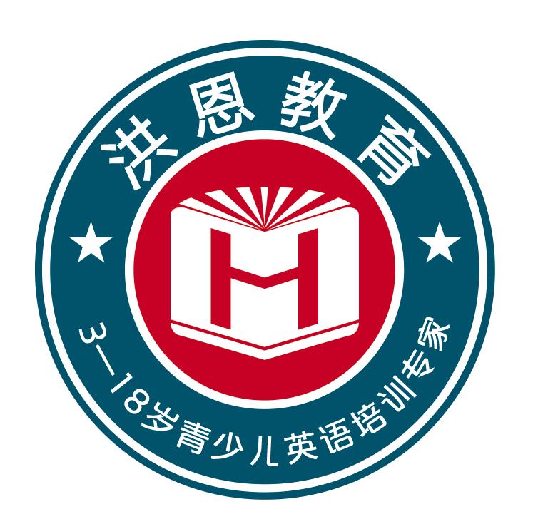 海安洪恩教育培训中心有限公司