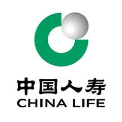 中国人寿海安支公司第二收展部