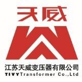 江苏天威变压器有限公司