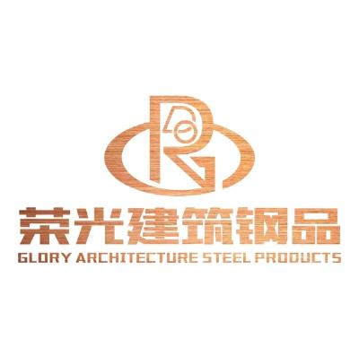 南通荣光建筑钢品有限公司