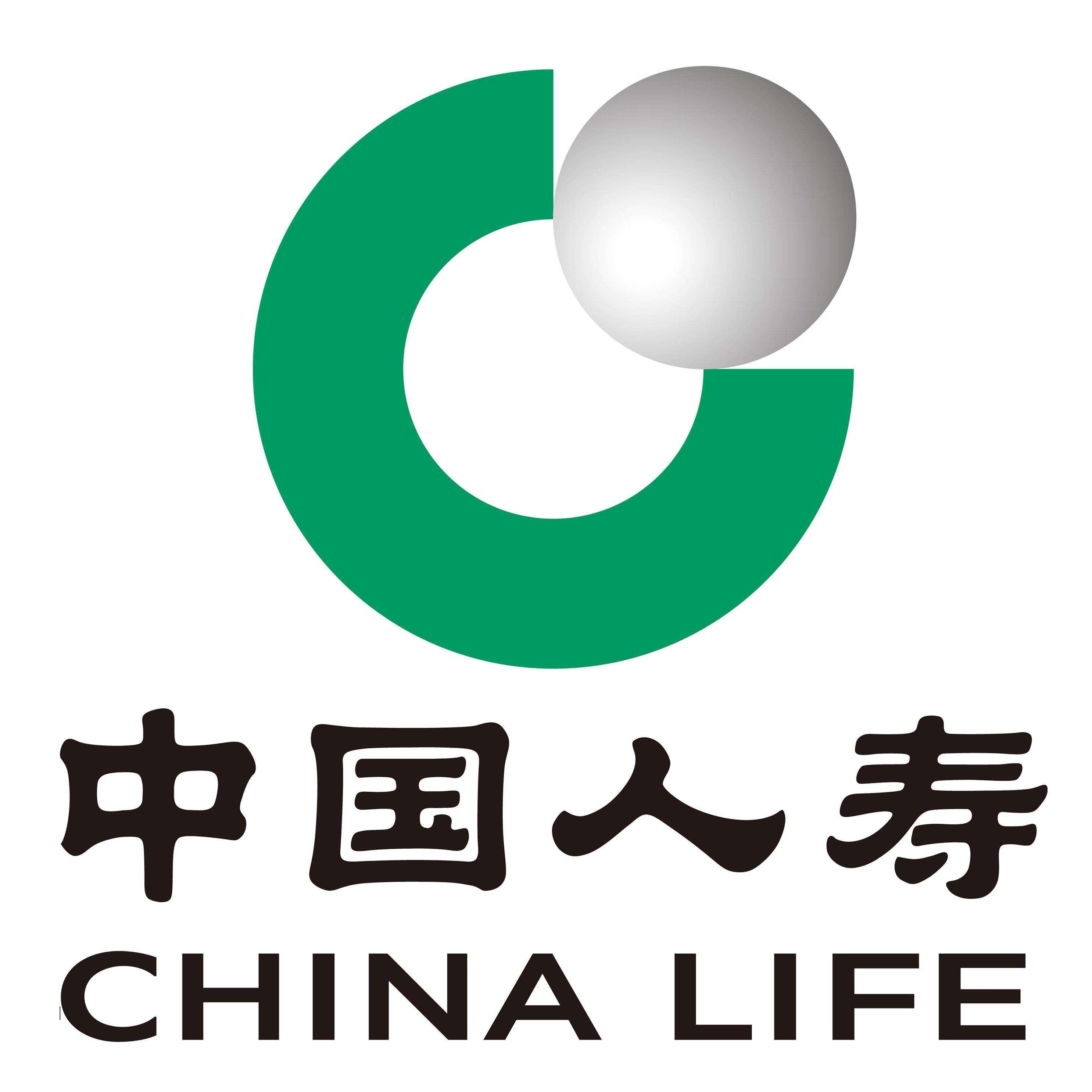 中国人寿海安支公司售后收展部