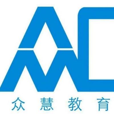 海安众慧教育培训中心有限公司