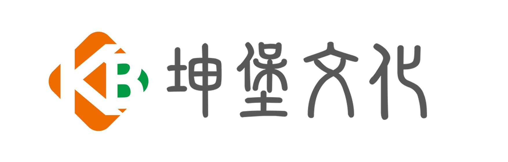 上海坤堡文化科技集团有限公司
